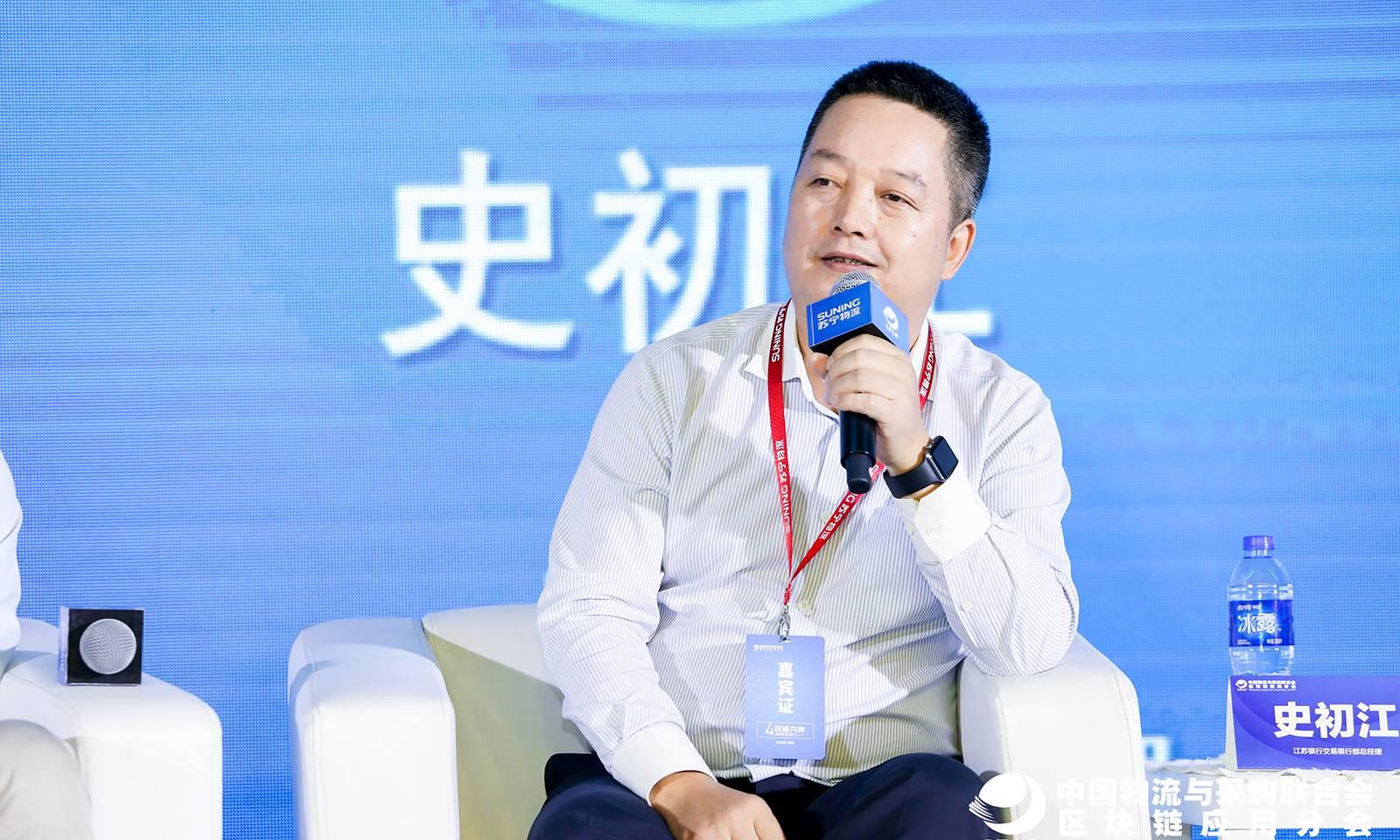 shichujiang